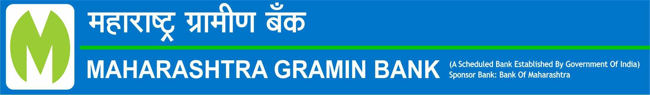 Maharashtra Gramin Bank VIRTUAL BRANCH IFSC CODE AURANGABAD MAHARASHTRA