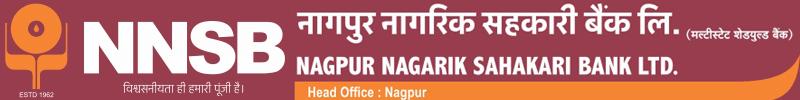 NAGPUR NAGARIK SAHAKARI BANK LIMITED ITWARI IFSC CODE NAGPUR MAHARASHTRA