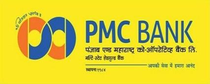 PUNJAB AND MAHARSHTRA COOPERATIVE BANK INTERNET BANKING DIVISION IFSC CODE MUMBAI MAHARASHTRA